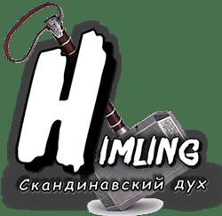 Химлинг
